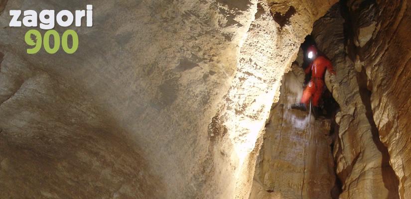 Σπηλαιολογία στα σπηλαιοβάραθρα του Ζαγορίου
